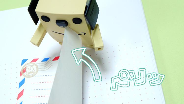 貼ってはがせるテープのりキレイにはがせる「ノリノ・ポッド(norino pod )」