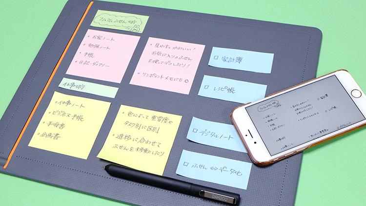 Wacom Bamboo slate(ワコム バンブースレート)はデジタルノートにおすすめ!