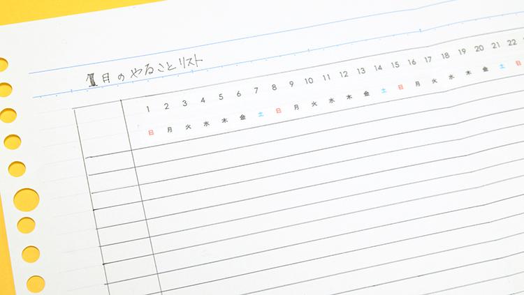 icco nicoの「貼暦(ハルコヨミ)」横組。数字と曜日の漢字の2本セットのマスキングテープを使ってみた