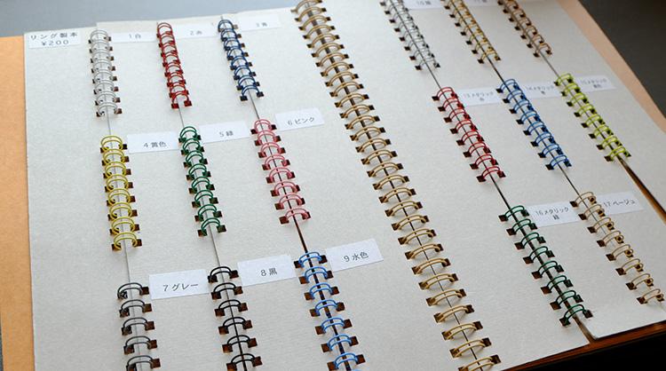 東京・代々木八幡の「HININE NOTE(ハイナインノート)」でオリジナルノートを作ってみた!