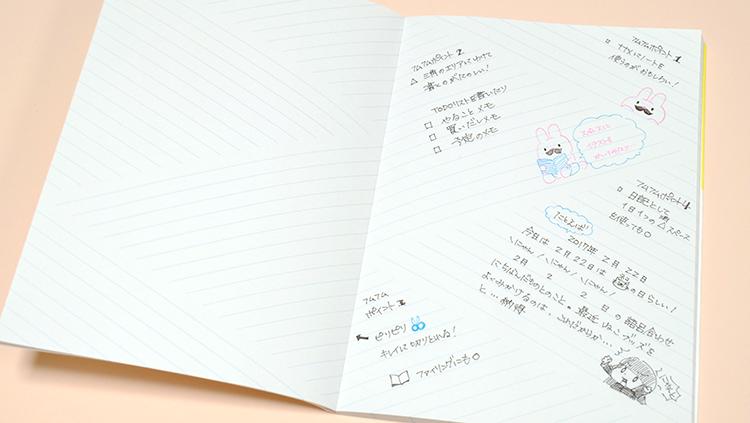 shirusuノート「naname」三角のエリアに区切られたノート