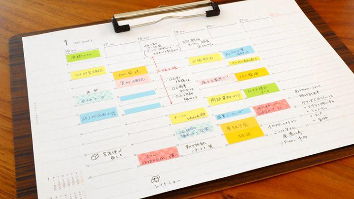 「第3回 カンミ堂 ふせんミーティング」に参加して、ふせんの仕事管理を勉強したよレポート!
