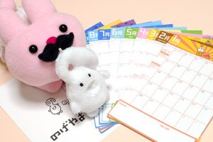 クラウドファンディング「ちいさなポッケにのげやまくん」プロジェクト、フムフムハックがカレンダーを監修しました!