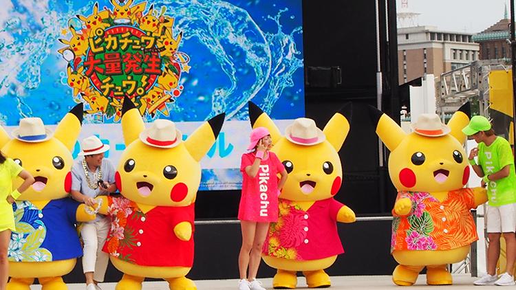2017年ピカチュウだけじゃない ピカチュウ大量発生チュウ!横浜赤レンガ倉庫ずぶぬれスプラッシュショー「水のカーニバル」