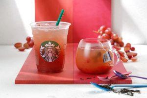 スタバ紅茶メニュー グレーピー グレープ & ティー