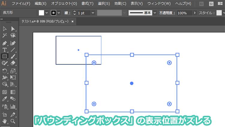 Illustrator2017(イラレ2017)でバウンディングボックスの表示位置がおかしい時にする対処方法