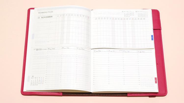 セパレートダイアリーは、上下別々のスケジュールが立てられる便利な手帳!(ウィークリー編)