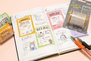 1日1ページ手帳におすすめ!マークスの水性ペンで書ける「ライフログ用マスキングテープ」が便利