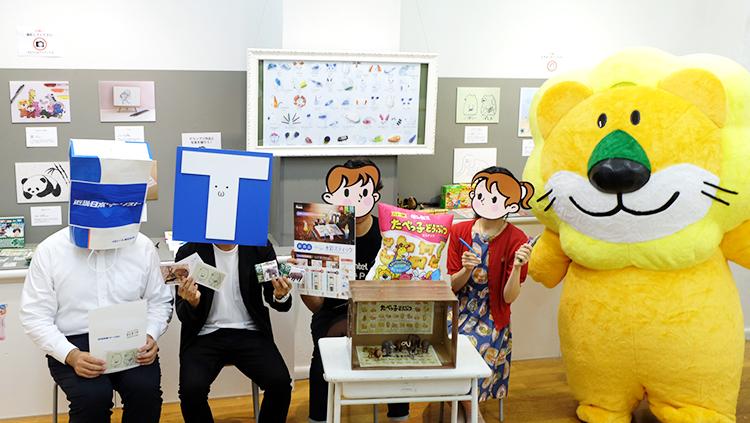 ツイッターで話題「たべっ子アニア展2~ぺんてるはいってる~」に行ってきたレポート!
