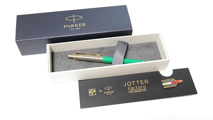 世界初!銀座伊東屋で「JOTTER」ボールペンのカスタマイズができる